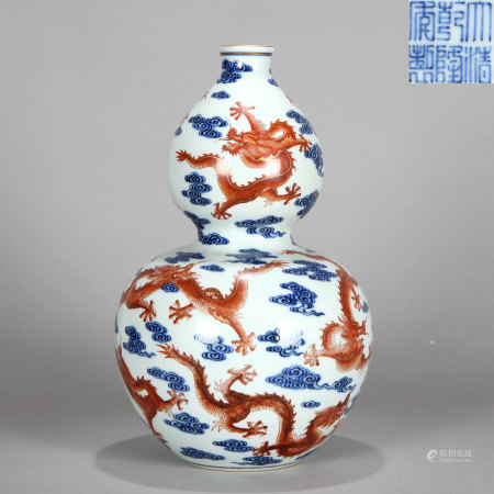 Underglaze Blue and Iron Red Double Gourds Vase