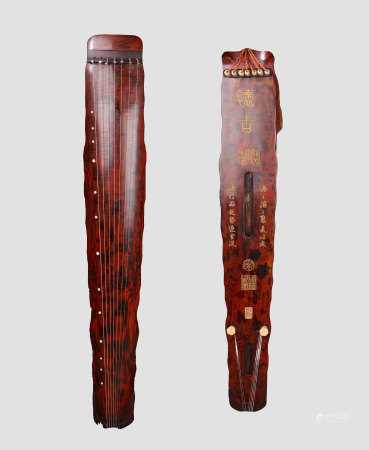 Lacquer Guqin Qing Dynasty