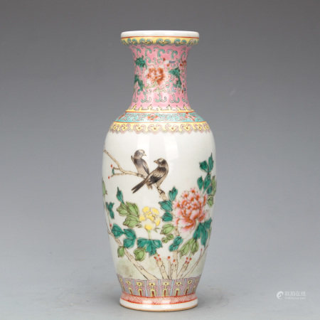 Famille Rose Floral and Birds Vase Republic Period