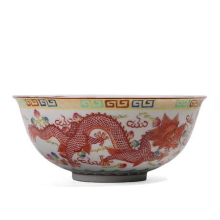 A CHINESE FAMILLE-ROSE 'DRAGON' BOWL