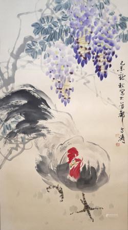 王雪濤  大吉圖