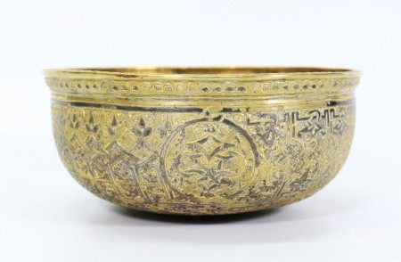 Rare Mamluk 15 C Egyptian Bronze Silver Gold Bowl