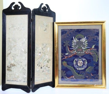 3 Chinese Embroideries; 2 Panels of Birds 1 Dragon