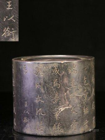 STONE CARVED AND INSCRIBED ROUND BRUSH POT