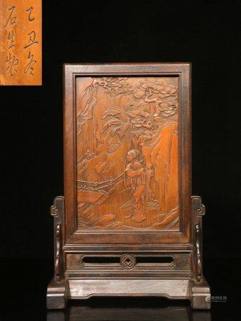 HONGMU WOOD CARVED 'LADY AND CALLIGRAPHY' RECTANGULAR TABLE SCREEN
