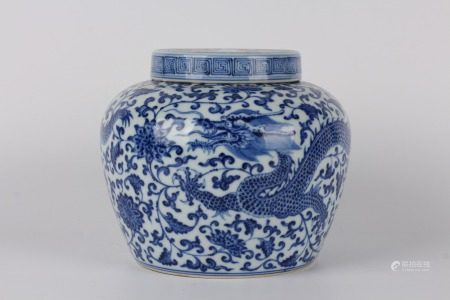 BLUE WHITE DRAGON FOLIAGE JAR WITH LID