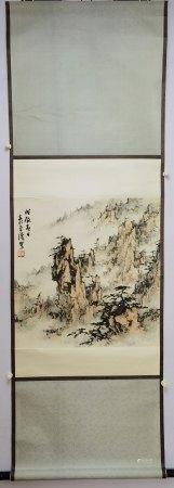 董壽平 山水 紙本立軸