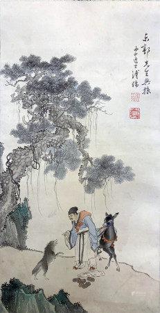 溥儒 东郭先生