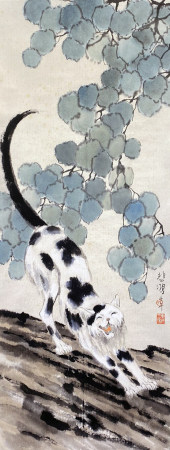 徐悲鸿 猫戏图