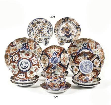CHINE ET JAPON Une assiette, un gobelet en porcela…