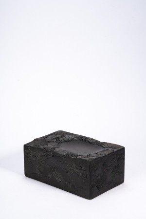 Chinese Duan Stone Rectangular Inkstone