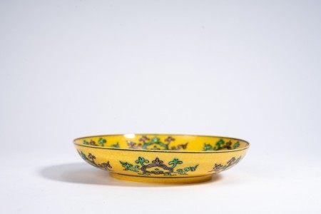 Chinese Sancai Glaze Plate