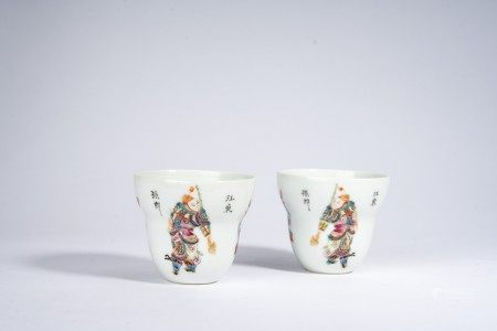 Pair of Chinese Famille Rose Cups