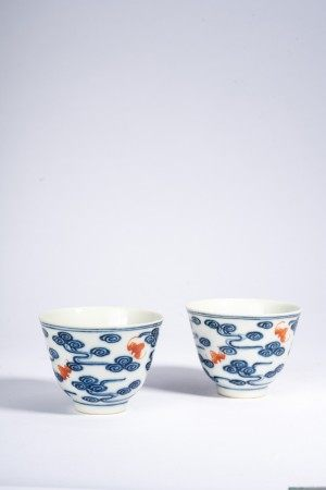 Pair of Chinese Blue and White Cups