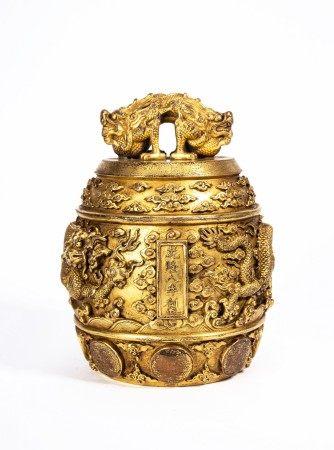 Fine Chinese Gilt Bronze Cast Ritual Bell