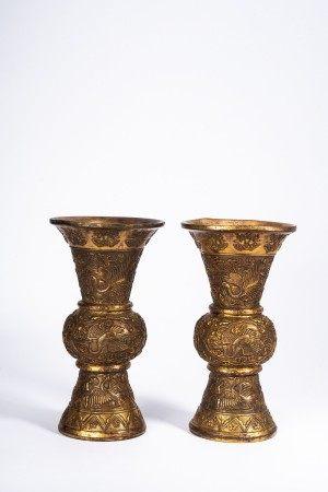 Chinese Gilt Bronze Engraved 'Gu' Vase Pair