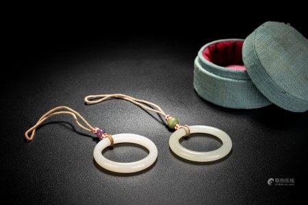 Pair of Chinese White Jade Rings