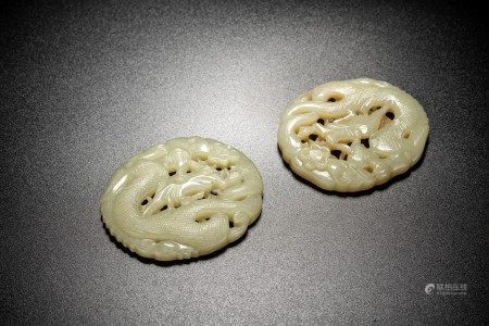 Pair of Chinese Jade Reticulated Pendants