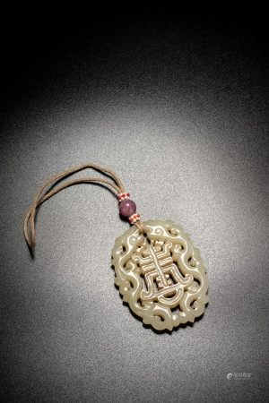Chinese Jade Reticulated Plaque