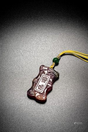 Chinese Tourmaline Abstinence Plaque
