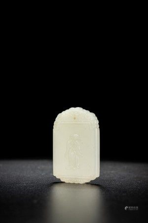 Chinese White Jade Zodiac Figural Plaque