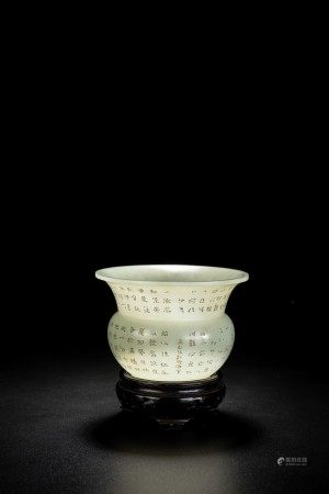 Chinese Translucent White Jade Inscribed Table Jar