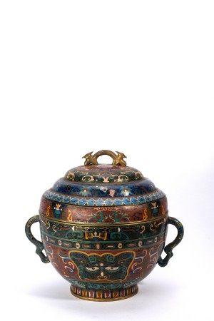 Chinese Cloisonne Enamel Archaistic Gui Vessel