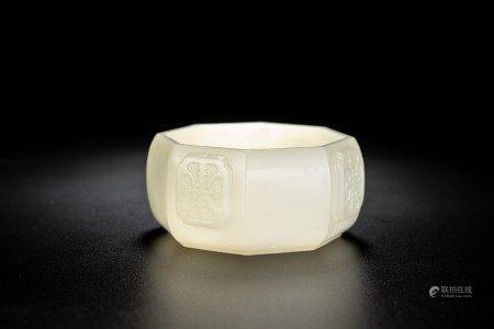 Chinese Octagonal White Jade Water Pot