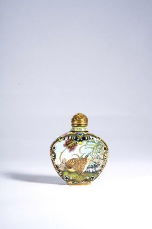 Chinese Canton Enamel Snuff Bottle