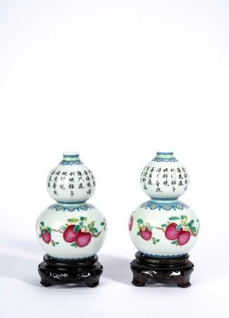 Pair of Chinese Famille Rose Lychee Double Gourd Vases