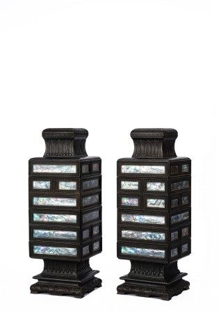 Pair of Chinese Zitan Mother-of-Pearl Vase Form Boxes