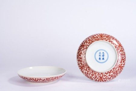Pair of Chinese Iron Red Enamel Dishes
