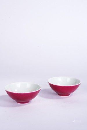 Pair of Chinese Pink Glazed Bowl