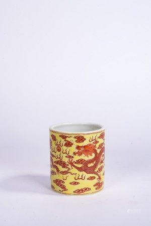 Chinese Yellow Ground Red Enameled Dragon Brush Pot
