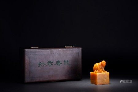 Chinese Tianhuang Beast Seal