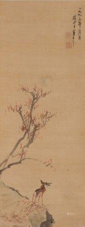 Attributed to Guan Shanyue