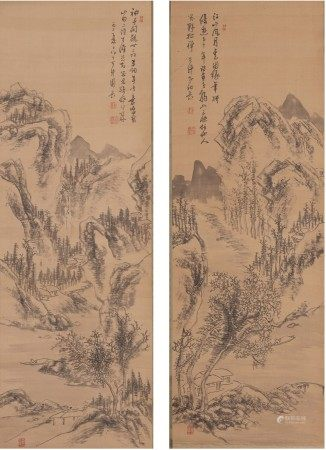 Chinese Ink Landscape Painting Pair