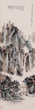 Chinese Watercolor Mountain Scenery Painting