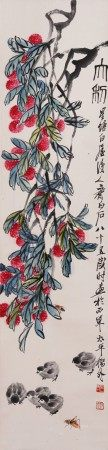 Attributed to Qi Baishi, Lychee