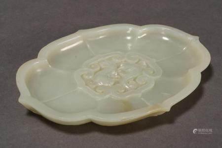 Good Chinese Carved White Jade Dish,