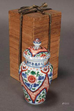 Early Chinese Qing Dynasty Porcelain Wucai Jar and