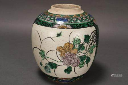Chinese Late Qing Dynasty Famille Noir Jar,
