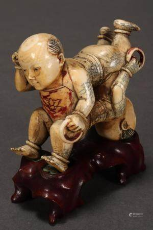 Chinese Late Qing Carved Ivory Figure Group,
