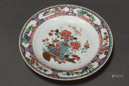 Chinese 18th Century Export Ware Porcelain Plate,