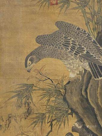 Large Chinese Painting on Silk,