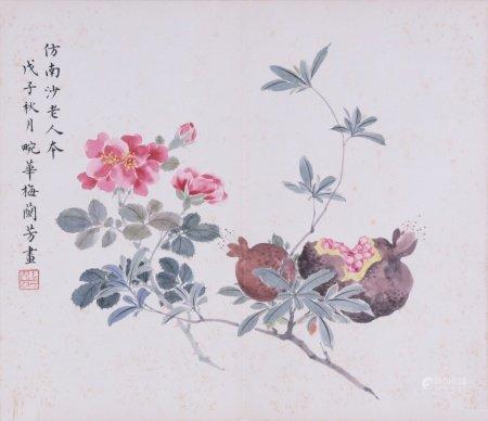 梅蘭芳 碩果花卉