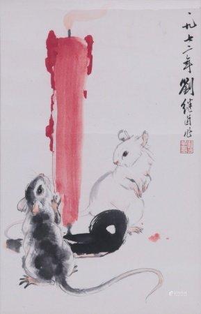 劉繼卣 鼠