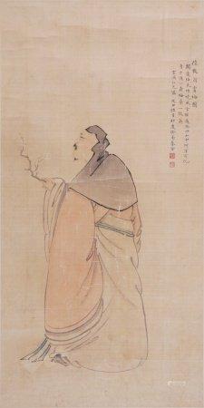 徐邦達 陸永翁賞梅圖