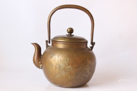 Chinese Copper Teapot w Calligraphy