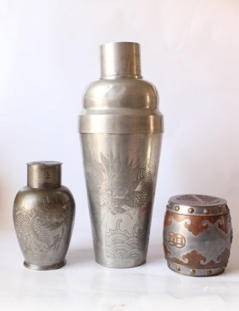 Two Pewter Tea Candy and Shaker
